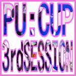 プリンのプカップ@3rd SESSION | 模型・フィギュアSNS【MG】